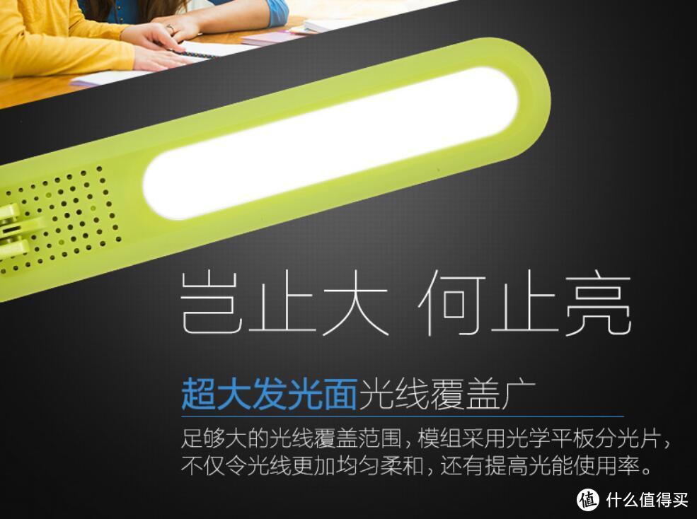 好视力要好灯:Panasonic 松下 SQ-LD200-P72 LED护眼台灯开箱