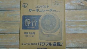 爱丽思 空气循环扇外观展示(扇叶|logo|提手|机关|脚垫)
