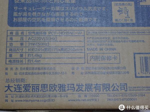 这里出现了中文,苏州造、大连卖,这家淘宝店也是苏州发货的