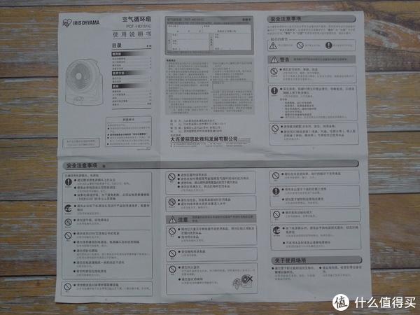全部中文,不用担心看不懂