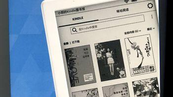 amazon kindle 电子书阅读器外观介绍(主体 包装)