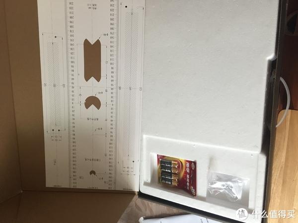 我竟梦想着做个装修师傅 篇五:再也不会忘带钥匙—晒晒自己动手安装的智能门锁