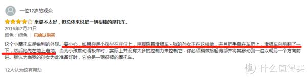 毛爸聊玩具:M-CRO 米高 三合一:又不是变形金刚,滑板车要那么多形态干嘛?