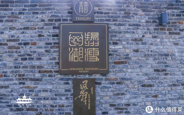 佛系出游-不攻略,不出门,无景点,和扬州就是缘分到了