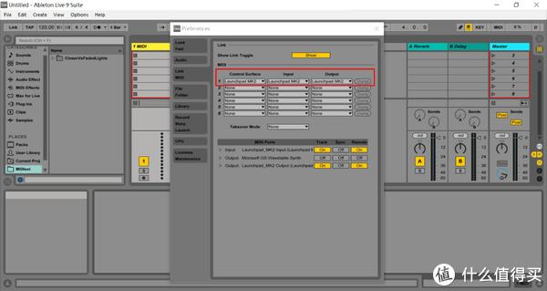 发光电磁炉了解一下?NOVATION LAUNCHPAD RGB MIDI控制器晒单