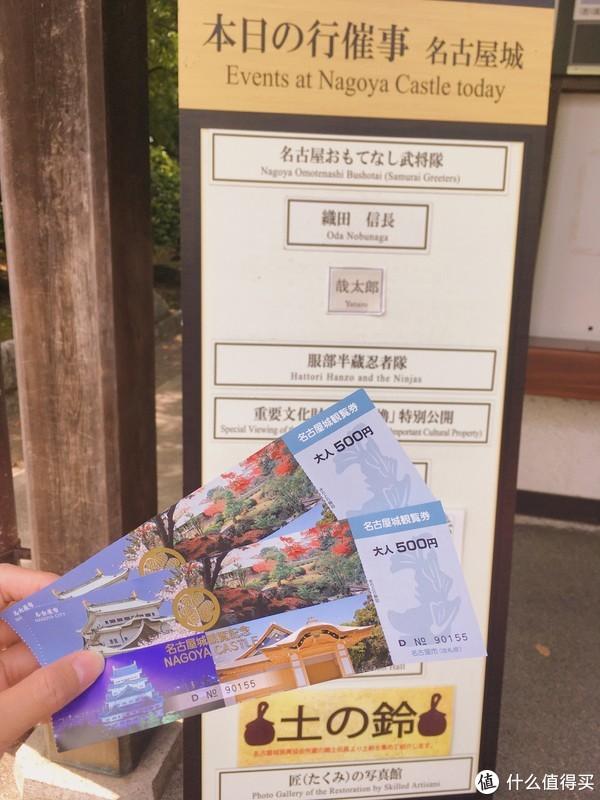 带着别人家的娃游日本!静冈、名古屋、东京、热海9日游