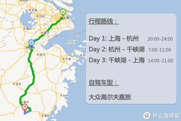 距离杭州三小时,还有这样一个世外桃源