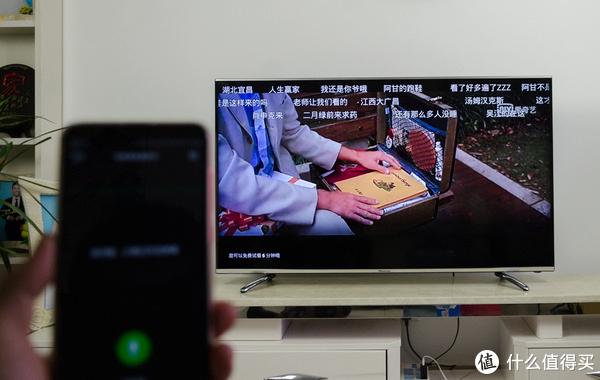 可以随身携带的投屏、看电视神器,爱奇艺电视果4K入手体验