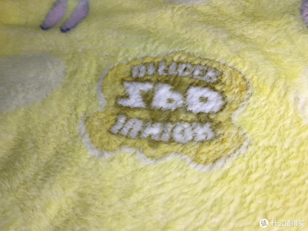 还是挺光滑的:迪士尼 疯狂动物城雪绒毯 1.2*2米