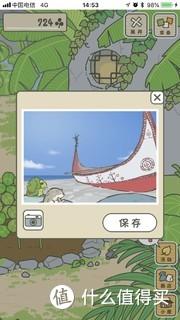 一直没登陆淘宝的旅行青蛙,我都记得没准备吃的,怎么蛙儿子带回来这么多照片?难道学会了一路乞讨?不过佛系游戏就该这么玩,希望能带回来淘宝红包当特产就好了。