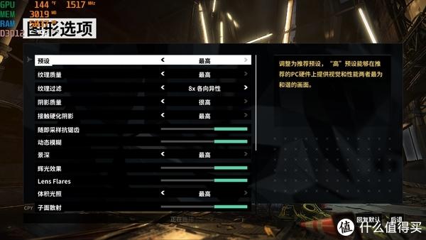 终圆3A梦,二代ryzen装机秀