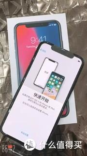 提起iPhone,我们总能想到传奇人物乔布斯,乔布斯的伟大之处在于他能看到未来,能以重新定义的手机改变世界,而每次想到iPhone,我们都怀念乔布斯的设计。现在iPhoneX则象征着库克领导的苹果的下一个十年。  全面屏、面部识别、AR和人工智能,这些在iPhoneX上看似很科幻的东西一定会是未来手机中的标配,而iPhoneX正是开启苹果手机未来的重要一步。这个未来看似平平无奇,也许只有将历史的时间线拉长,我们才能发现iPhoneX的经典之处。