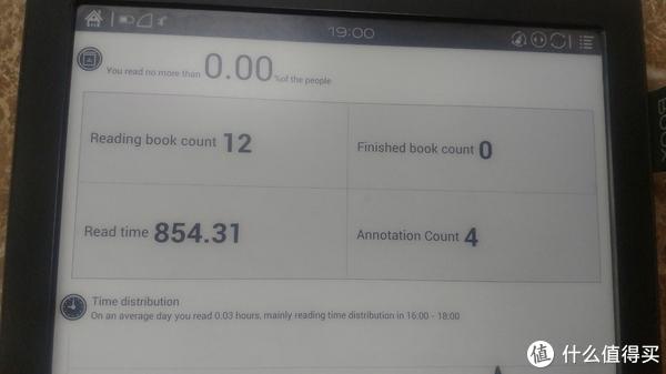 中间那个真是用来学习的:ONYX 文石 Boox Max 电子书使用体验