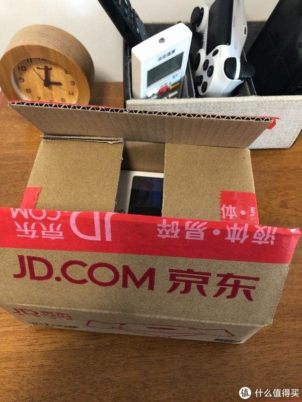 上午买下午就到了,开心。京东小盒子。