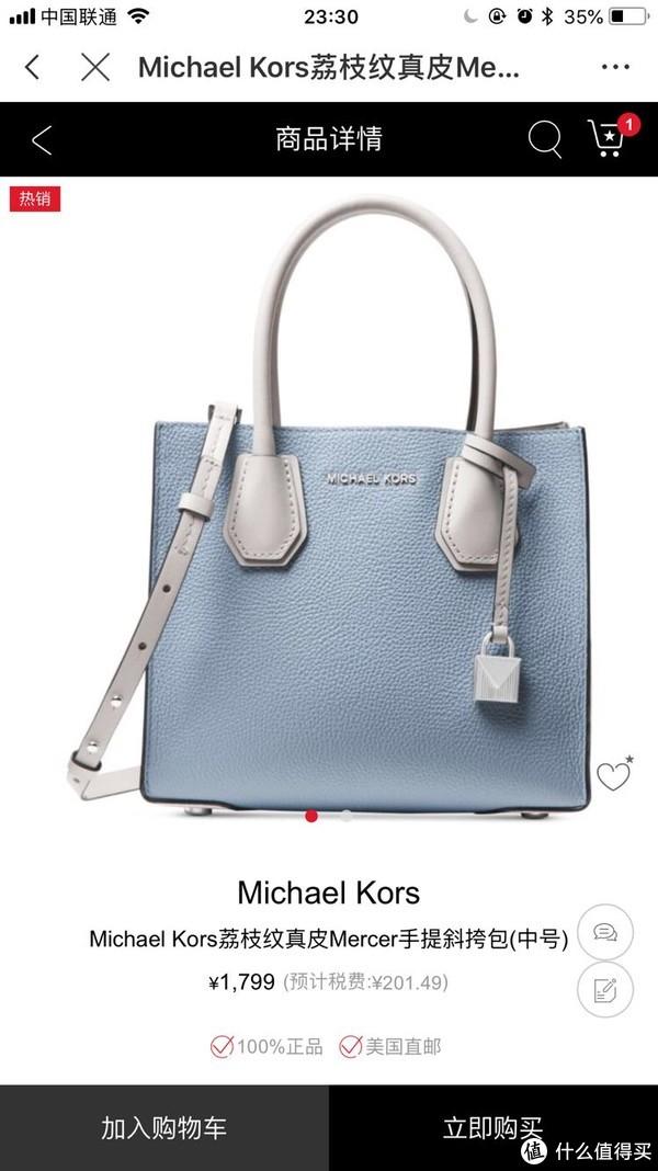 春天送自己的第一款轻奢包MK雾霾蓝拼接色少女包