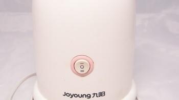 九阳 JYL-C012 料理机外观展示(机身 走线 电机 吸盘)