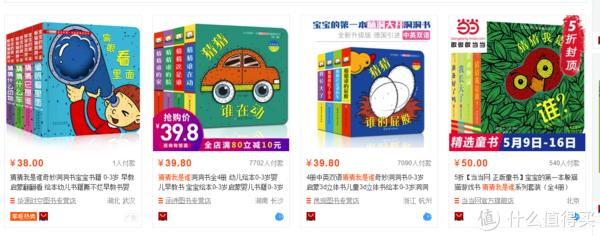 儿童绘本推荐!如果不知道给孩子买什么书,可以进来看看!