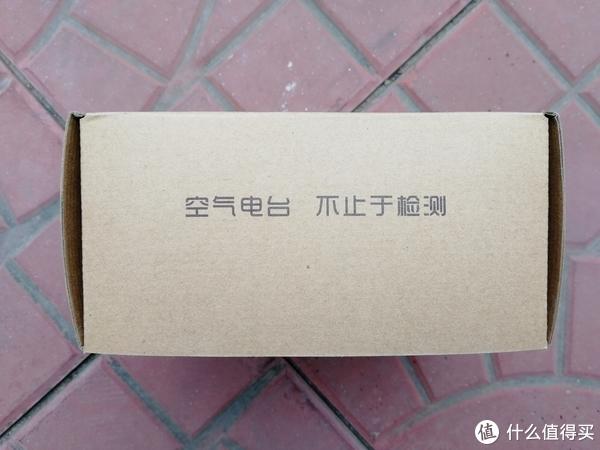 包装盒侧面1