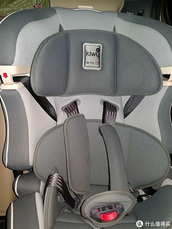 Kiwy原装进口儿童汽车安全座椅测评