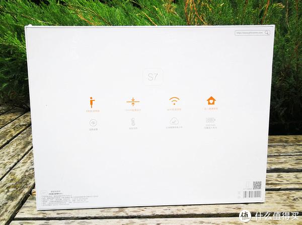 PHICOMM 斐讯 S7 体脂称 开箱体验