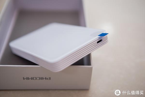 只需225元的PHICOMM 斐讯 H1 1TB 移动硬盘值得买吗?附拆解及测评!