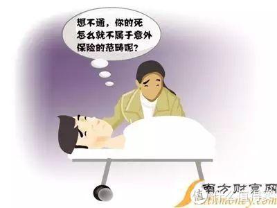 猝死不属于意外险的理赔范围