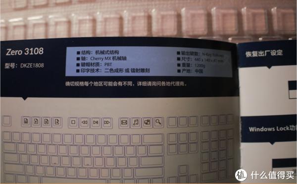 颜值高于一切—Akko 艾酷 3108 情人节版机械键盘