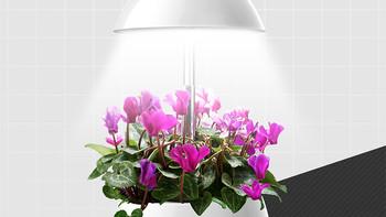 爱果乐 全自动植物生长机外观说明(主体|LED灯)