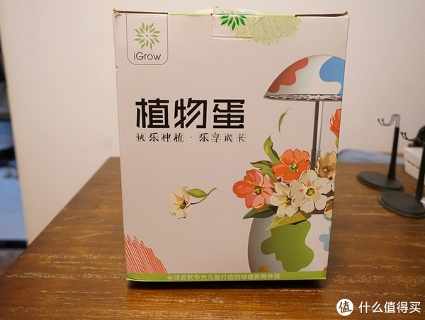 iGrow 爱果乐 全自动植物生长机 开箱