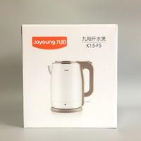 九阳 K15-F5 电热水壶开箱设计(控制开关|指示灯|手柄|内胆|过滤网)