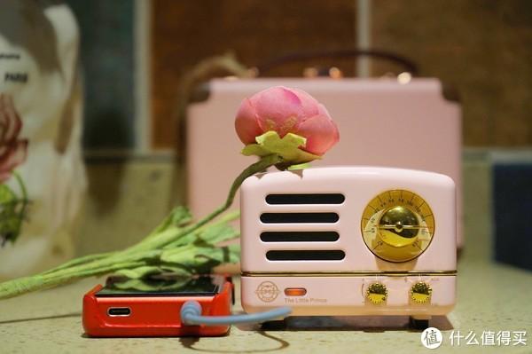懒人数码论 篇十:粉色少女心能否hold住?MAO KING 猫王 小王子OTR 奥黛丽粉 蓝牙音箱 上手体验