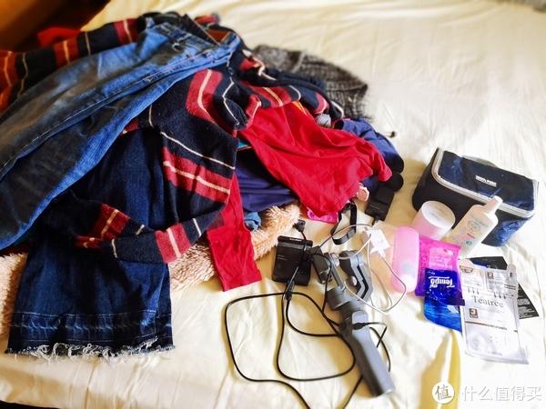 准备篇:发现打包行李好助手
