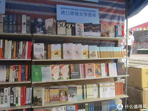 朝阳书市,哪些值得逛?