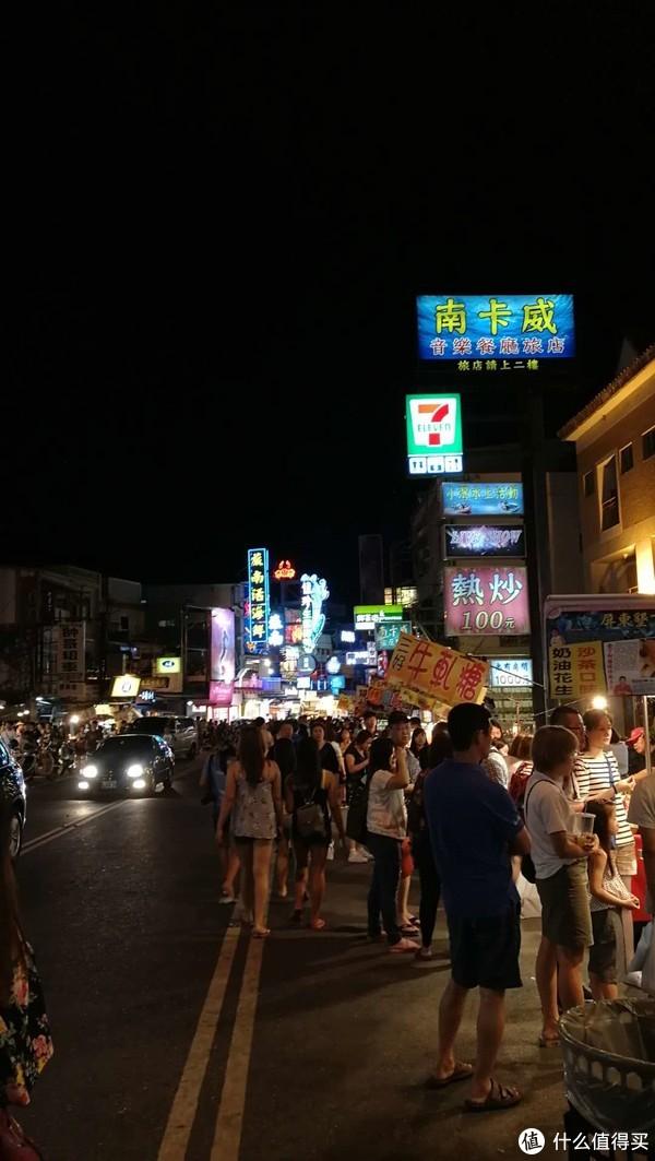 左手台北,右手左营—记台湾出行糟糕的用卡体验