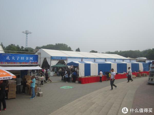注意右侧的中国出版集团帐篷