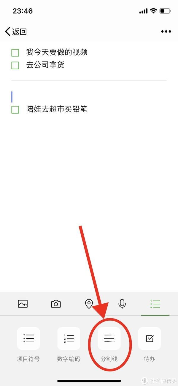 我的手机能干活—手机端那些让你工作效率蹭蹭上涨的App