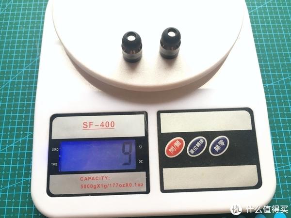 蓝牙5.0时代来临—科正 A5 无线双耳蓝牙耳机