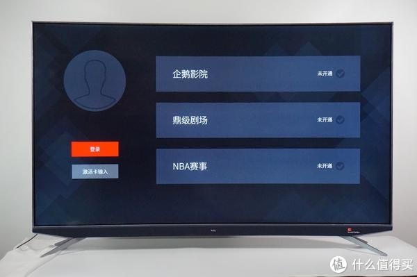 Messi测电视 篇一:线下机选购参考:55寸 TCL C5 电视测评