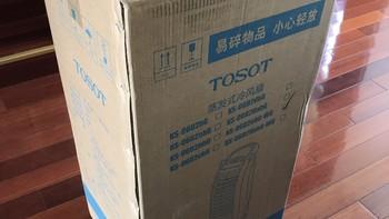 格力 TOSOT   KS-0602ehG-WG蒸发式冷风扇外观特写(水箱|主体|轮子|控制面板|风扇)