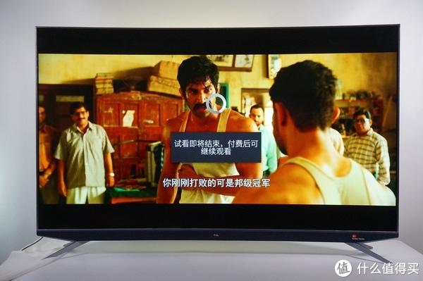 线下机选购参考:55寸 TCL C5 电视测评