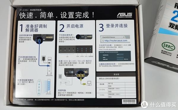 省心又强大:ASUS 华硕 GT-AC5300和AC86U的无线AiMesh体验