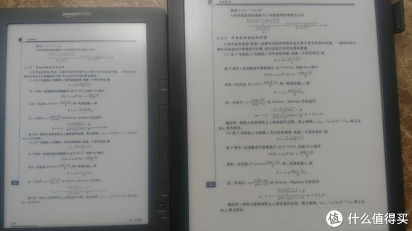 从6到13.3,电子书尺寸选择的建议