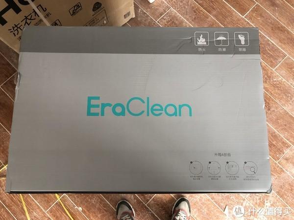 来自张大妈的爱 篇七:家庭空气守护神:EraClean Fresh 新风机体验