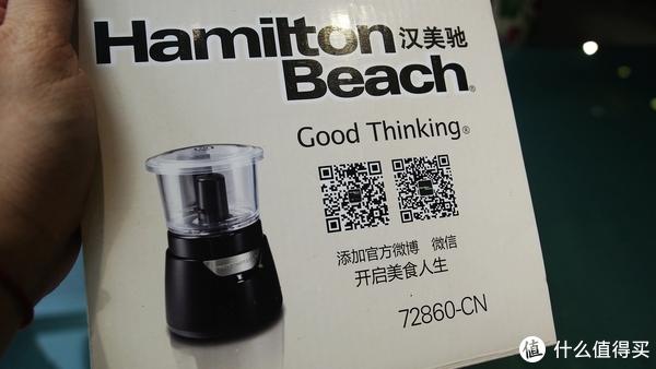 Hamilton Beach 汉美驰 食物切碎器开箱
