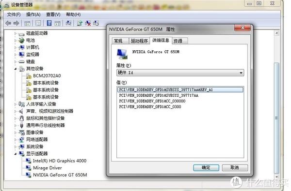 y480GT650M变GTX660M