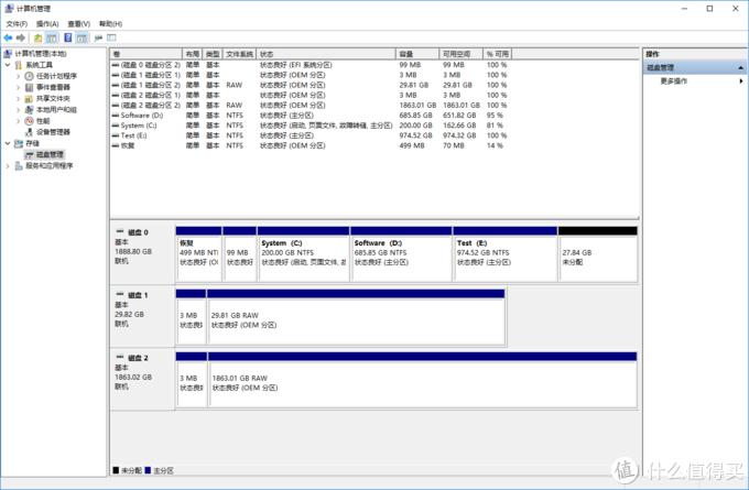 StoreMI是何方神圣?X470+Intel Optane新功能新玩法测试