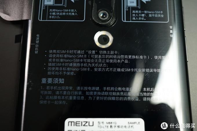 黄章的「梦想机」是我们要的「梦想机」吗?——MEIZU 魅族 15 智能手机