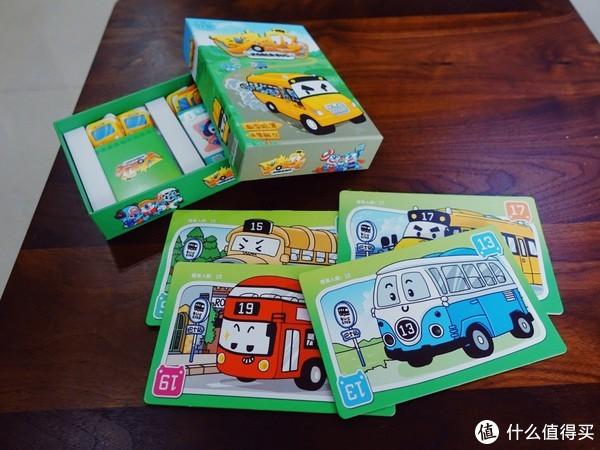 桌游早教启蒙:深受5-12岁孩子喜爱的10款儿童桌游