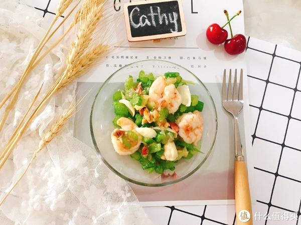 鲜虾百合减脂套餐,好吃又瘦身!