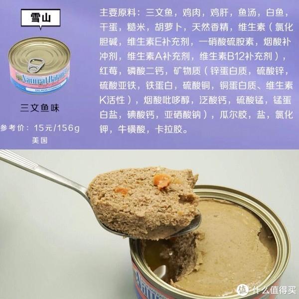 教你如何挑选猫咪主食罐头?